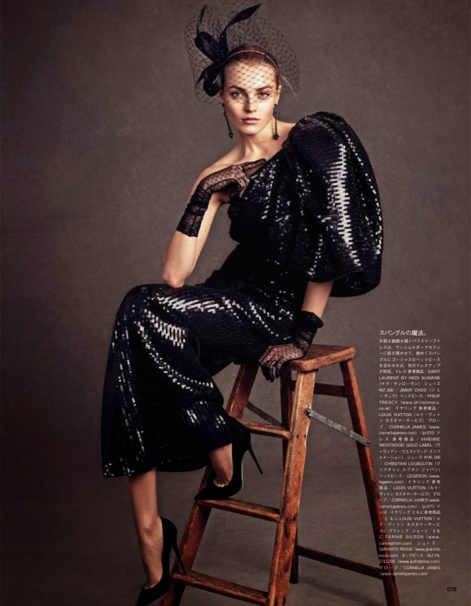 anna-jagodzinska-andreas-sjodin-vogue-japan-july-2014-3