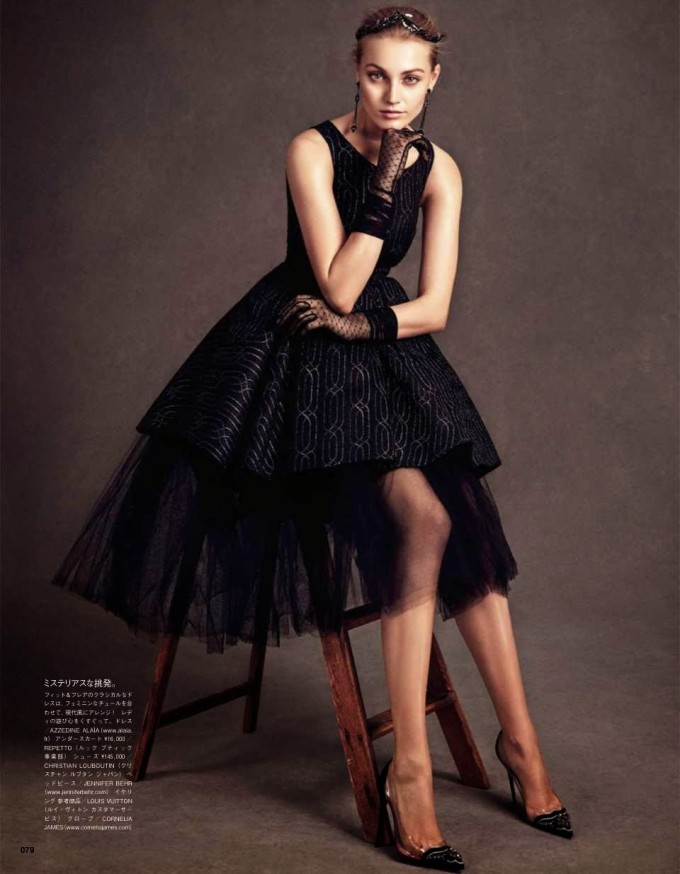 anna-jagodzinska-andreas-sjodin-vogue-japan-july-2014-6